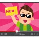 YouTube始めて1年経つけど赤字でワロタ