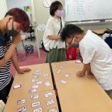 『【横浜・保土ヶ谷校】四字熟語について学ぶ』の画像