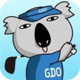 『スゴイ時代になった!知っておきたい超便利ゴルフアイテム 【ゴルフまとめ・ゴルフスイング アプリ 】』の画像