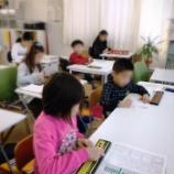 『そろばん塾ピコ 八千代緑が丘校』の画像