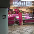 『京阪電車 淀屋橋駅 スイーツボックス おちょぼ鯛焼き』の画像