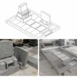 『G688 洋風墓石 洋墓』の画像