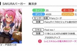 【ミリシタ】イベント『ミリコレ!~MILLIONLIVE COLLECTION~』開催!歩、百合子、亜美のカードが登場!