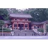 『京都 賃貸 不動産 : 新年度ですね』の画像