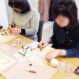『クラフトレッスンでネックレス&ブレスレット』の画像