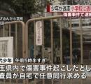 傷害で逮捕状の少年 任意同行を求められ逃走 小学校に逃げ込んだか 品川区