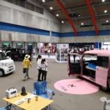 『Enjoy Honda ハイブ長岡』の画像