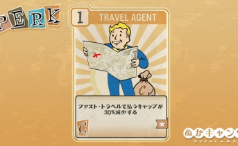 Fallout 76:Travel Agent(Charisma)