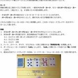 『【PRODUCT】4つの勲章(TTP賞応募作品)』の画像