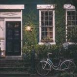 『最近のマイホーム事情。賃貸が有利?リスクは何か❓』の画像