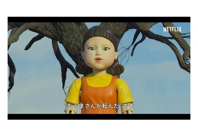 韓国「イカゲームの流行で型抜きやメンコ遊び、だるまさんが転んだなど伝統文化が世界に広まり嬉しい