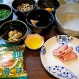 『マルちゃん正麺×紫陽花コラボ「秋香る黒豚骨らぁ麺カプチーノ風」』の画像