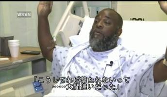 警官に撃たれて重傷の黒人医師がかわいそう『完全無抵抗なのになぜ撃つのか』