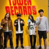 『タワーレコードNU茶屋町店、橿原店にて「Analyze」好評発売中!』の画像