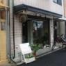 【天神橋筋六丁目】ぶどう盛り盛りの極上パフェ ~カフェ フェイト(Cafe Fate)