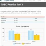『TOEIC模擬テスト』の画像