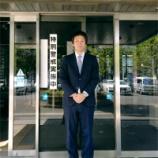 『【防災総務委員会】傍聴/台風15号における県の対応について』の画像