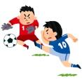 日本サッカーの育成の問題点って18歳以上の育成カテゴリーが無い事だよな