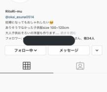 『岡井千聖の妹のブランドRitoRi_muがインスタの投稿を全削除!!!!!!』の画像