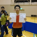 『柴田町オープン卓球大会』の画像