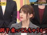 【乃木坂46】金川紗耶、先輩を「〇〇ちゃん」呼びしてしまう...