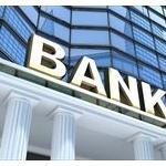 銀行「現金はもう扱いません」 現金厨逝ったあああぁぁぁwww