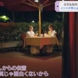 『【乃木坂46】秋元康『今野さんほっといてよ!』にも関わってくる・・・』の画像