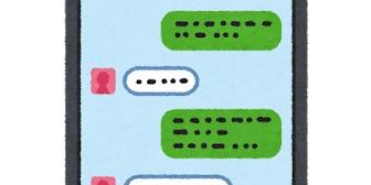 【友やめ】LINEやらない人ってこだわりある人多いよね。実際メールだと前のメールに対しての返事がしにくくて困る