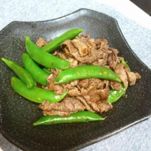 牛肉とスナップえんどうのピリ辛炒め