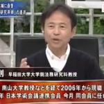 日本学術会議が推薦した学者の思考「話合いで武器を使わないようにするのが自衛」