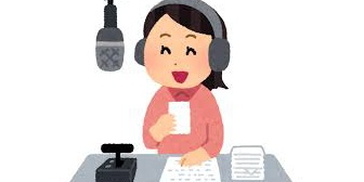ラジオの人生相談コーナーに先生が電話していたことが同級生の中で噂になった。なぜ先生だとわかったかというと・・・