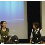『純心女子大学での授業』の画像