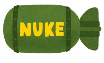 【超速報】核兵器禁止条約が来年1月に発効へ