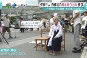 【悲報】津田大介「悪いのは『表現の不自由実行委員会』、俺は慰安婦像も天皇も嫌だと言った」