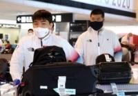 【東京五輪】韓国柔道代表、大野に勝って金メダルを取る! ⇒ 反則負けwwwwwwwww