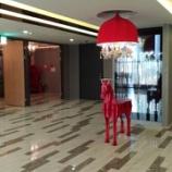 『【台南旅】広い!快適!親切!FXホテル』の画像