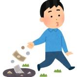 『ソシャゲ厨「数十万ガチャ回したあ!」カオナシ「数十万スパチャしたあ!」←』の画像
