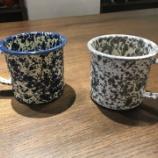 『気軽にコーヒーミーティング。来て!見て!触って!トレタのオフィスへ!』の画像