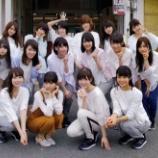 『【乃木坂46】みんなの乃木坂愛を感じるwww 『自分に娘が出来たらメンバーの名前にしよう!』』の画像