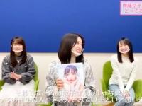 【日向坂46】きょんこ写真集をメンバーが見てみた!珍メン三人きたあああああ!!!