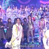 『欅坂46がDA PUMP『U.S.A.』パフォーマンスステージに登場!【第69回 NHK紅白歌合戦】』の画像