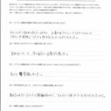 『2020年11月28日(土) 豊橋開催 セミナー集客ページをペライチで作ろう お客様の声4』の画像