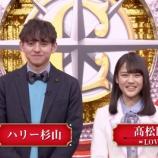 『[動画] 【CM】アニメロサマーライブ 2017 -THE CARD- ~Talk&Live Special Day2~ / スカパー ! [公式] 【アシスタント:髙松瞳(=LOVE)】【イコールラブ、イコラブ】』の画像