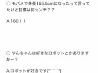 【乃木坂46】金川紗耶、ブログの質問返しが狙い過ぎて滑ってる件wwwww