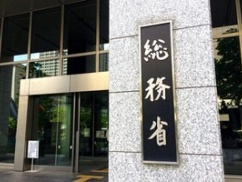 日本政府さん、本気でパヨク取締りを実行する模様wwwww パヨ「発信者特定やれ!」⇒ 政府「あー、別にいいよ」⇒ パヨ「言論統制だ!やっぱ止めろ!」