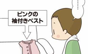 """中学生長男の""""器の大きさ""""を実感"""