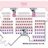AKB48劇場 定員数変更のお知らせ