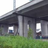 『地震に強い橋に‥桔梗町会』の画像