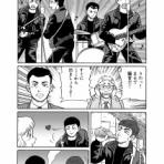 まんが/The Story Of JOHN LENNON