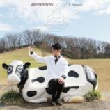 『ミルク好きのためのフリーマガジン「QM」創刊!発刊記念イベント「ミルクスクールトーキョー」開催』の画像